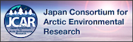 Japan Consortium for Arctic Environmental Research