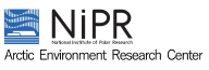 NiPR Arctic Environment Research Center